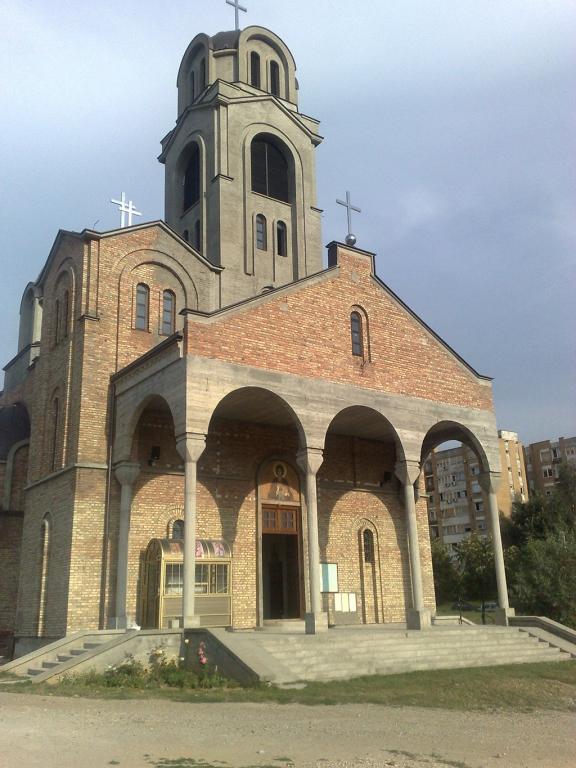 Hram Svetog Pantelejmona-